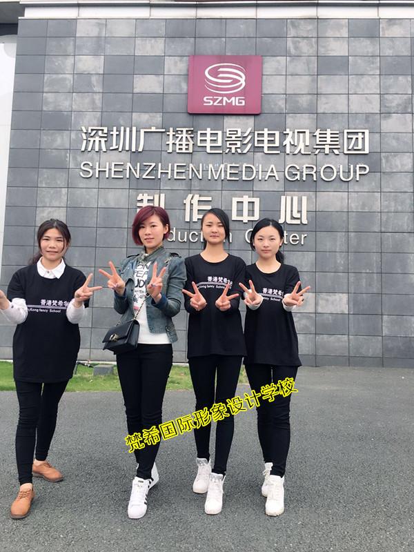 梵希化妆培携手深圳广电集团打造化妆造型