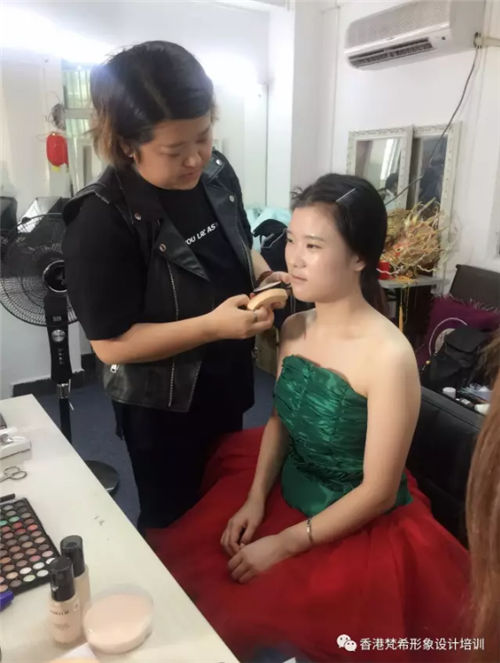 化妆培训高级班何老师示范妆面