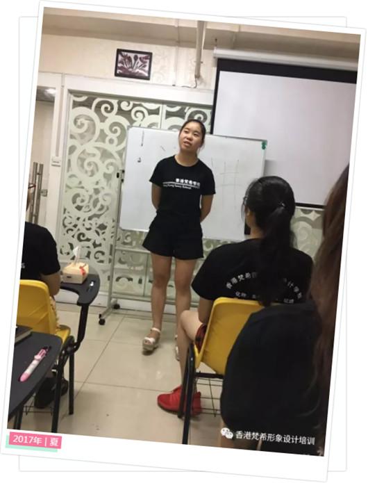 美容培训学员小菇演讲