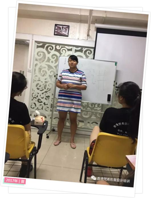 美容培训演讲课