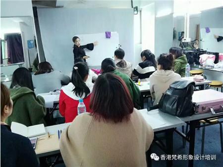 深圳梵希纹绣培训课堂