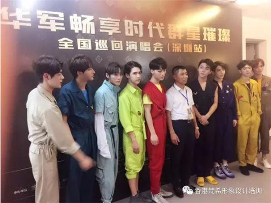 华军畅享时代群星合影