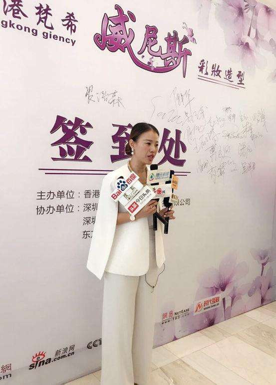 香港梵希《威尼斯》彩妆造型发布会