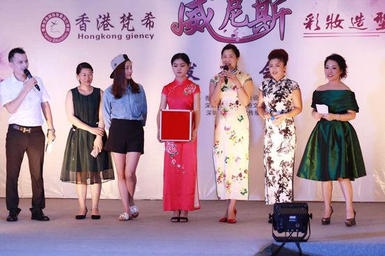 嘉宾身穿旗袍在台上参与抽奖