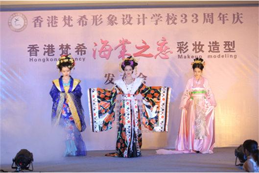"""最让人惊艳的则是以本次活动为主题""""海棠之恋""""的中国风造型走秀"""