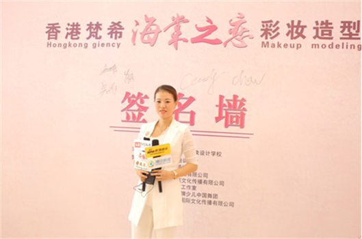 梵希校长陈诗蓉接受各大媒体采访