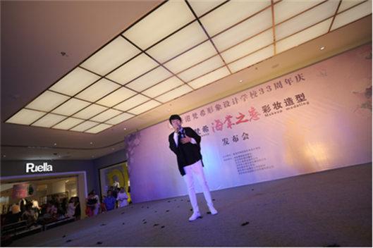 著名主持人、歌手、导演张胜淼先生献唱