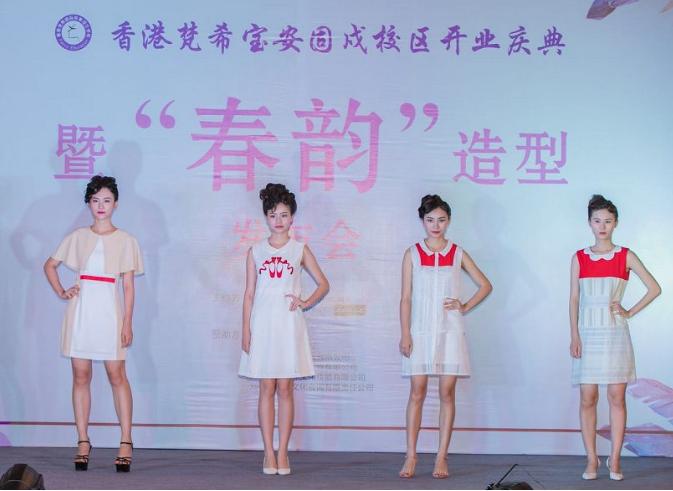 香港新生代服装设计师的作品展示