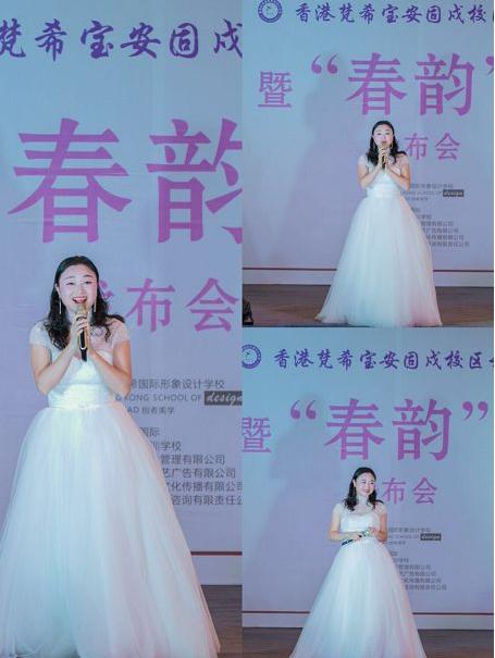 香港梵希子君老师唱歌助兴