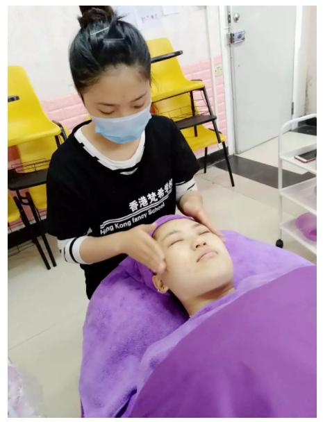 美容培训脸部手法