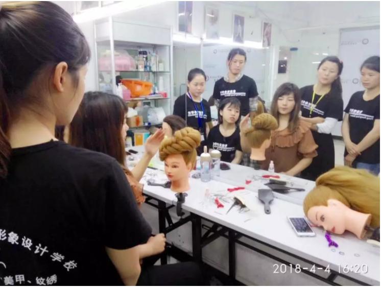 化妆美发培训班