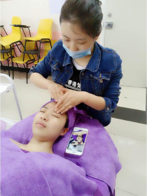 梵希美容培训脸部保养教程