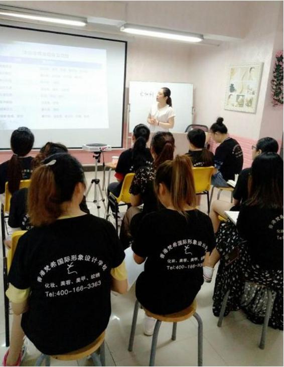 梵希化妆培训学校精油课程