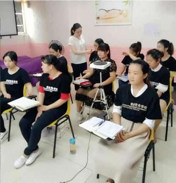 化妆师培训班精油课程