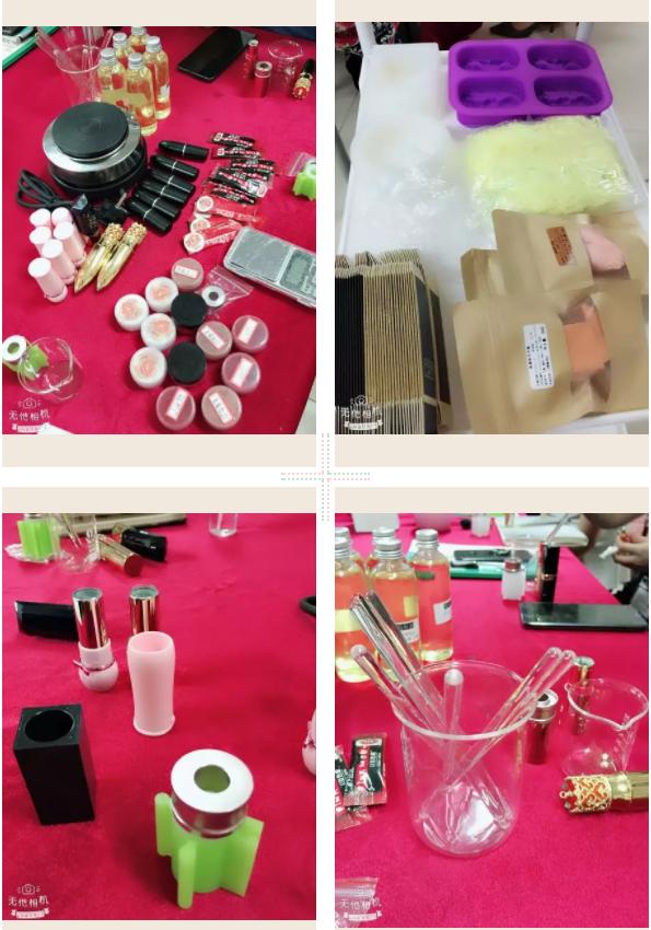 化妆培训班深圳