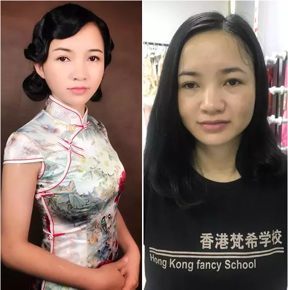 化妆师平安计划聊天室化妆前后对比