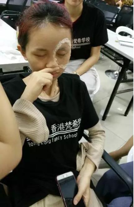 化妆培训班眼部设计