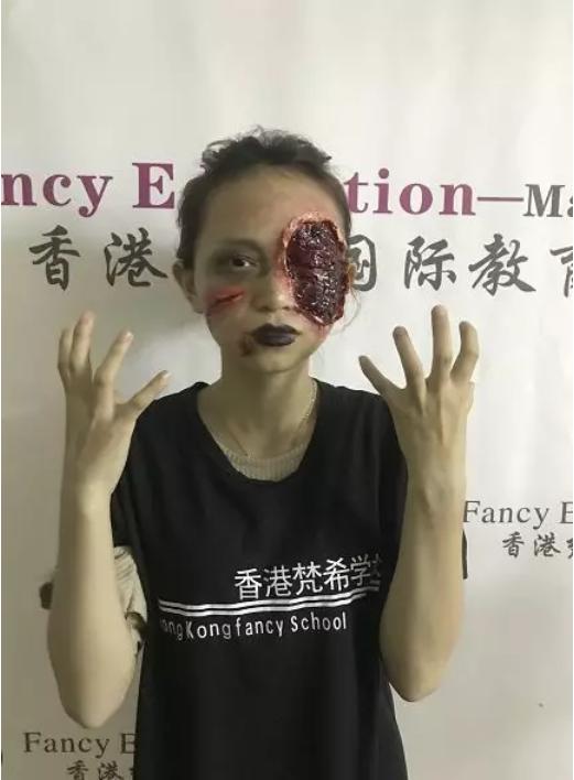 化妆培训学校血腥造型