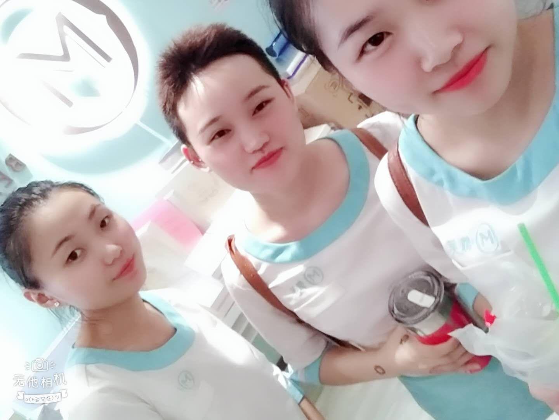 张琪和她们同事