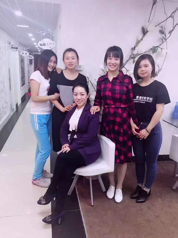 李玉燕在梵希化妆学校合影