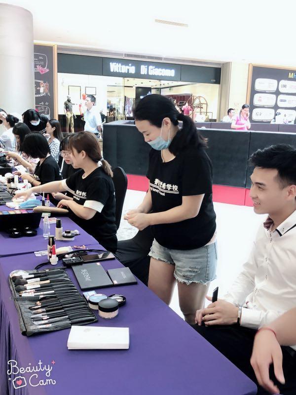 深圳化妆师培训学校