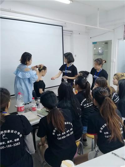 化妆培训教室