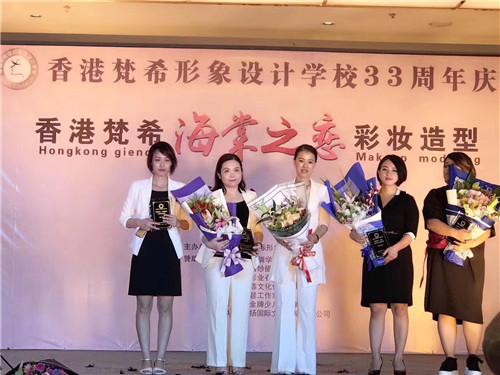深圳有哪些化妆学校