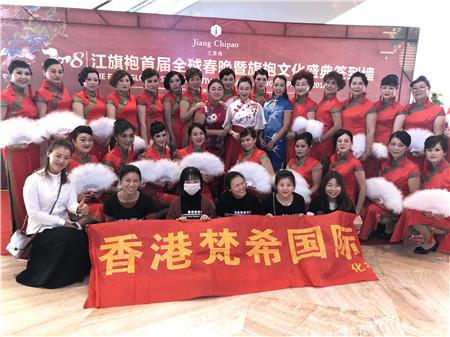 深圳梵希影楼化妆培训学校毕业的学员都会得到免费提供就业的机会