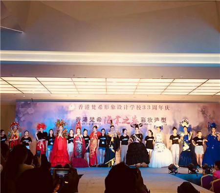 深圳龙华化妆学校怎么样?