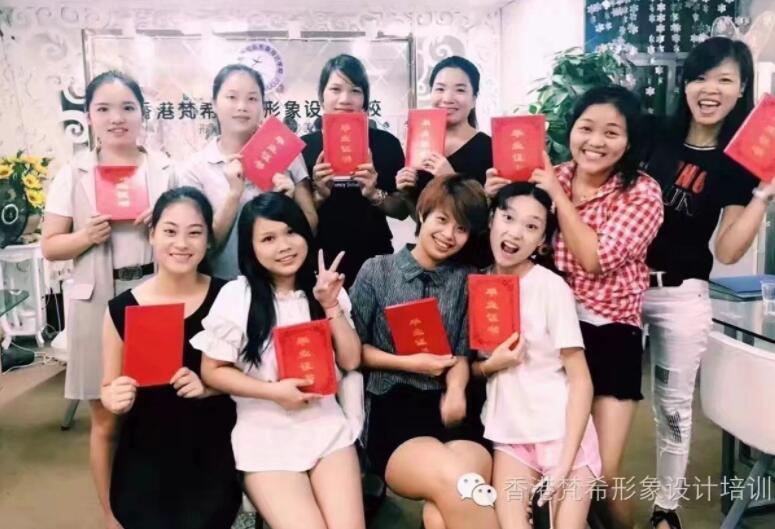 深圳化妆培训多少钱