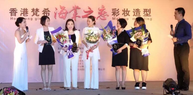 深圳梵希化妆培训学校